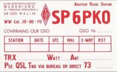 Galeria kart QSL